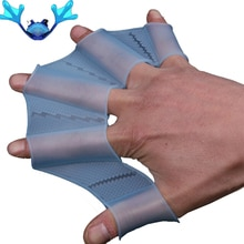 1 paire de palmes à main en Silicone gants palmés de natation pagaie de plongée S M L pagaie améliorer léquipement de gant de bain résistant