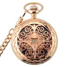 WOONUN New Pocket Watch Luxury Fashion Rose Gold Skeleton Mechanical Hand Wind Pocket Watches For Men Mechanical Pocket Watch
