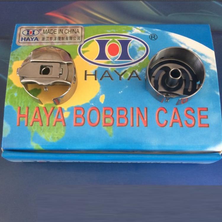 Huayang computer ricamo autentico HAYA nuovo quilting macchina del mandrino shell BC-DBM (Z2)-NBL in lamiera di acciaio
