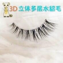 Mink Eyelashes invisible Lashes Natural 3D Mink Messy False Eyelash Full Strip Eyelashes Extension Makeup tool M73