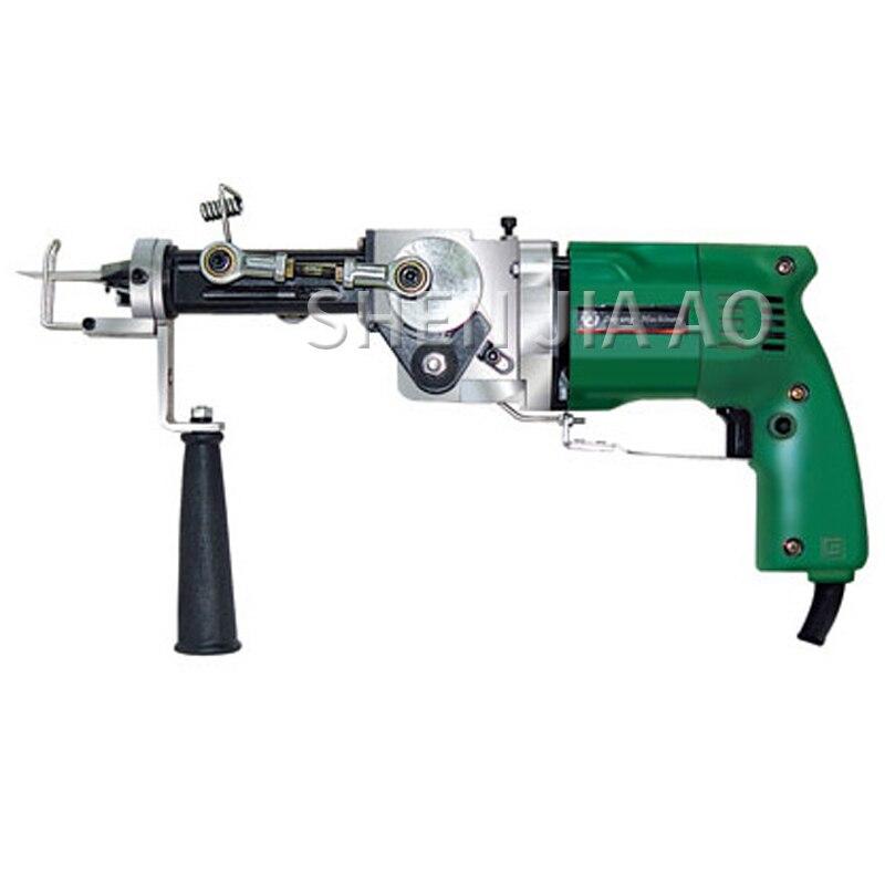 220V 50Hz alfombra eléctrica pistola de tejer aguja eléctrica punzonadora alfombra telar