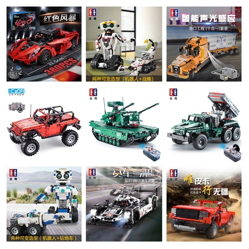 H&HXY CADA DHL IN STOCK C61016 C61006 C71002 C51027 Tank Sports car Engineering vehicle Robot Model Building Block Bricks Toys
