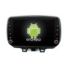 Navirider car gps player for hyundai tucson 2019 full touch android 8.1 car radio Navi multimedia head unit stereo tape recorder