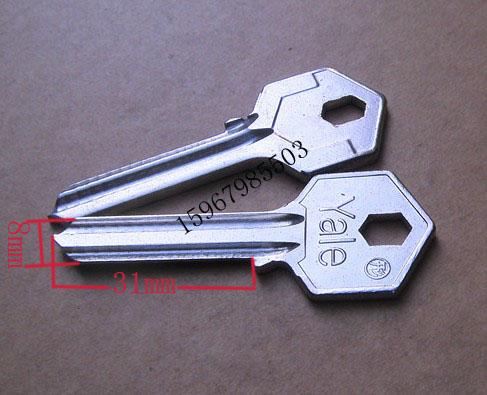 SSDQ01516 over 300 yuan shipping nationwide long hexagonal solid power key padlock key security door Peizi