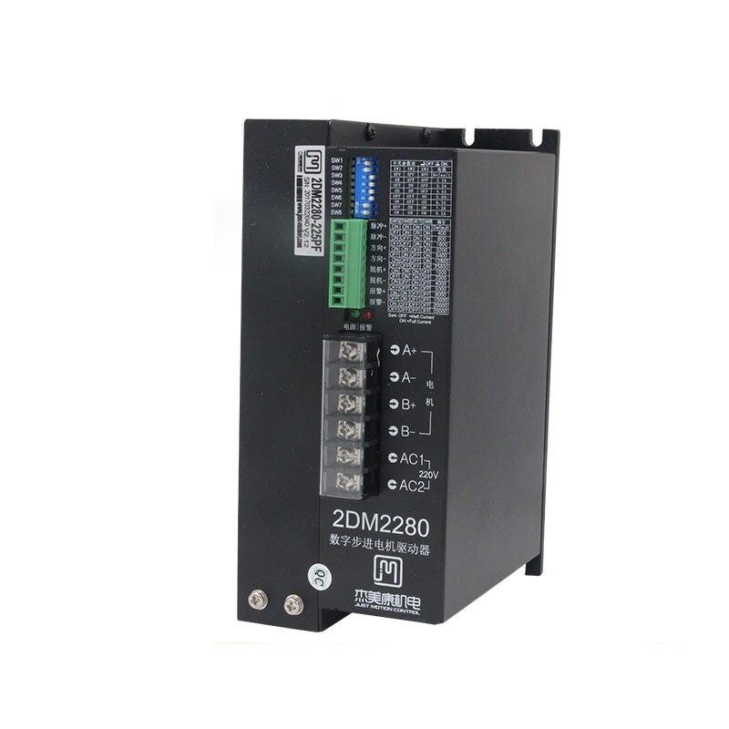 JMC 2DM2280 2 fase NEMA42 NEMA52 stepper motor driver 32bit DSP AC80-220V 8.2A máquina de Gravura