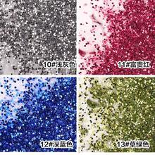 11 couleur bricolage Nail Art perle paillettes poudre poussière phosphore spécial laser pour les femmes 5g