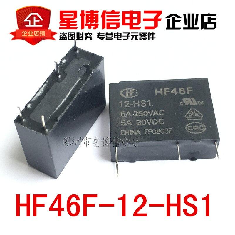 Freies Verschiffen 5 teile/los HF46F-12-HS1 46F-12-HS1 HF46 5A 250VAC Beste Relais 12VDC NEUE