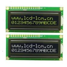 5V 1602A Dot Matrix Screen Module Yellow LCD Display Module W/ Black Backlight Parallel Port LCD1602
