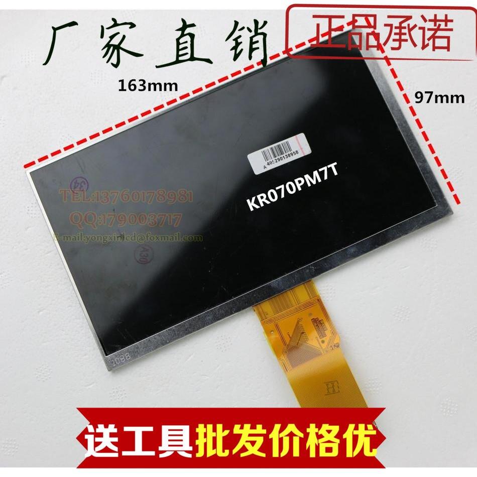 Tres Mei Qi MIKI EA6910 KR070PM7T 1030300713 REVA/B/pantalla LCD neiping