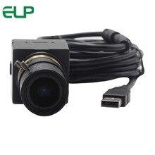 Mini caméra Web USB CMOS OV7725 UVC   Mini 640X480P VGA de sécurité en vidéosurveillance avec lentille varifocale manuelle 2.8-12mm pour la Surveillance en kiosque ATM