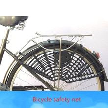 Vélo électrique véhicule protection filet anti-pincement footbike enfant siège filet de sécurité plaque filet de sécurité vélo électrique montagne b