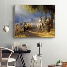 Jesus Christian Berühmte Leinwand Öl Malerei Poster Drucke Wohnzimmer Haus Wand Dekor Kunst Malerei Home Dekoration Bild