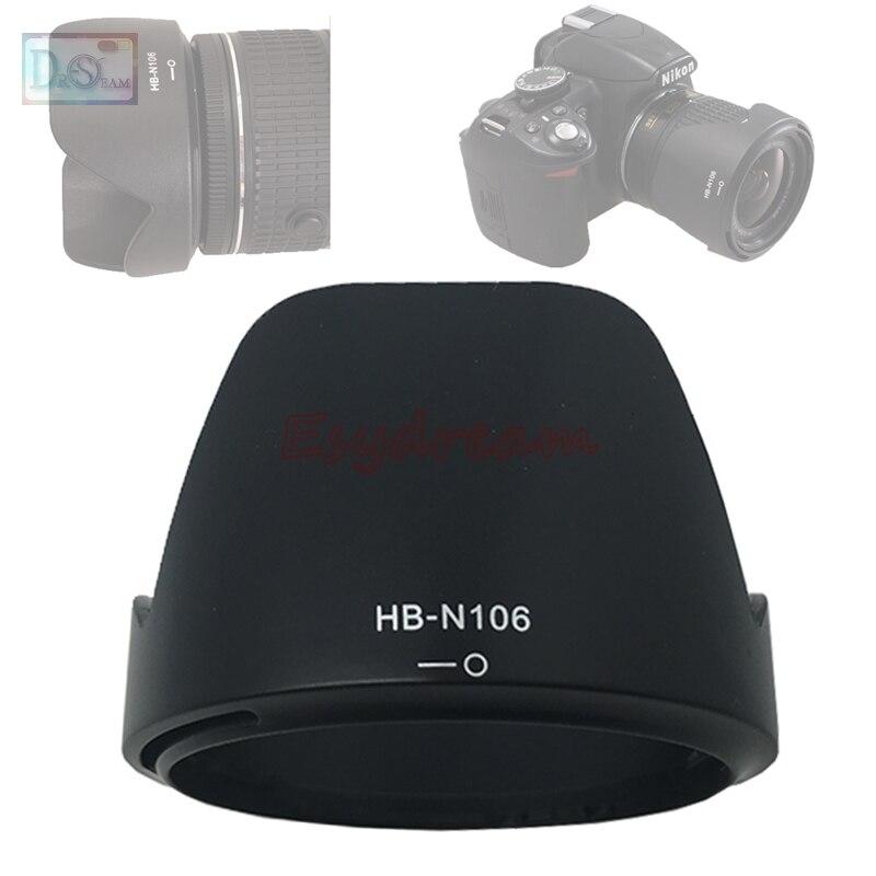 Бленда объектива Замена HB-N106 для Nikon AF-P DX NIKKOR 18-55 мм f/3,5-5,6G VR / 18-55 мм f3.5-5,6G VR HBN106 N106