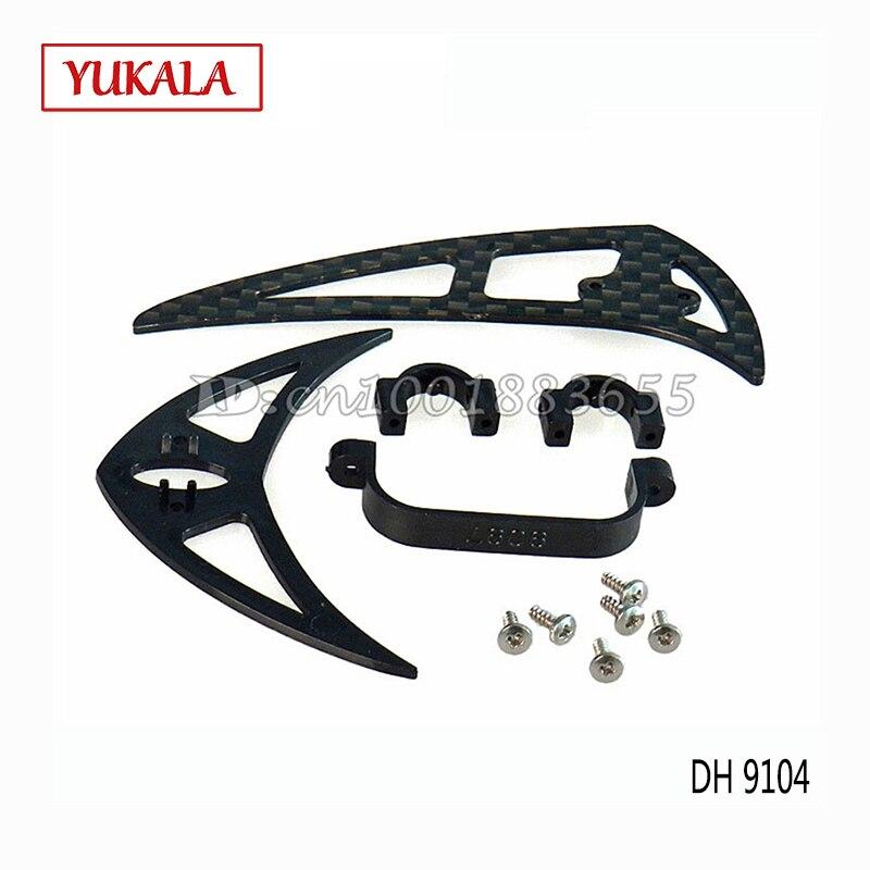 Livraison gratuite en gros/Double cheval DH 9104 pièces de rechange stabilisateur déquilibre 9104-12 pour hélicoptère DH9104 RC