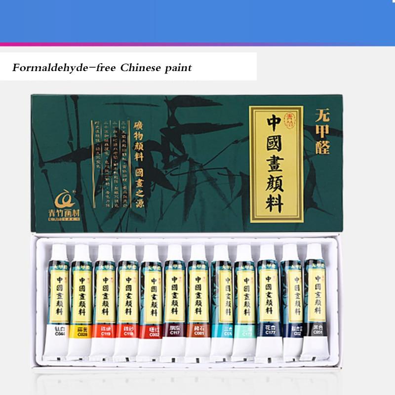 Traditionelle Chinesische Malerei, Tinte Malerei Pigment 24 farben aquarell Sorgfältige Malerei, Chinesische Pinsel, Anfänger aquarell