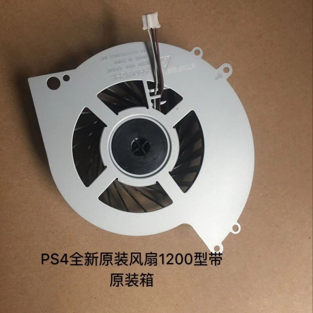 Ventilador de refrigeración interno para ps4 playstation 4 cuh-1200, nuevo, Original