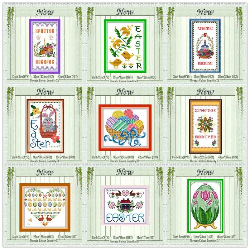 Ovo colorido Parque de Páscoa Dia Das Bruxas pinturas DMC contados impressos em lona 11CT 14CT kits de Ponto Cruz bordado Conjuntos costura