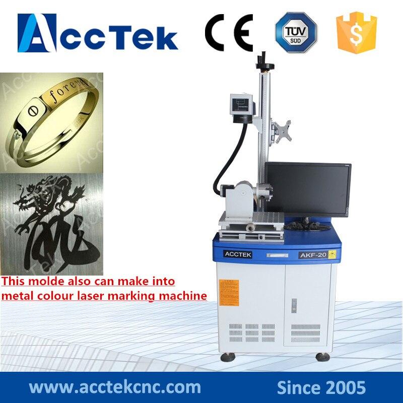 AK20F rotatoria adjunta 3d fibra láser metal máquina de grabado/máquina de marcado láser fibra 20W