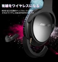 Wireless Bluetooth Adapter for Bose QC 25 QuietComfort 25 Headphones (QC25) BOSE QC25