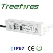 10W 20W 30W 45W 60W 80W 100W 150W 200W 12V 24V IP67 LED Outdoor Lighting Transformer Waterproof Power Supply Driver Adapter