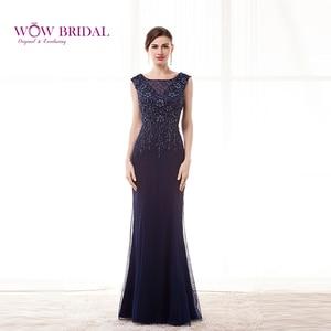 Wowbrial благородное вечернее платье русалки 2015 прозрачное с v-образным вырезом, расшитое бисером, с открытой спиной, шифоновое, с оборками, атла...