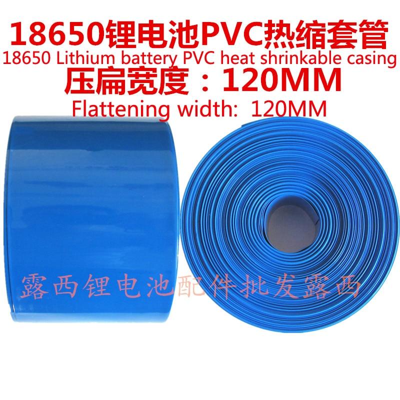 1 кг 18650 литиевый аккумулятор термоусадочная упаковочная пленка ширина 120 мм термоусадочная пленка ПВХ термоусадочная пленка Синяя