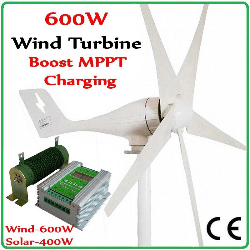 600 واط الرياح مولد تربيني CE & ROHS المعتمدة مولد الرياح + 1000 واط دفعة MPPT وحدة التحكم المهجنة ل 600 واط الرياح 400 واط الشمسية