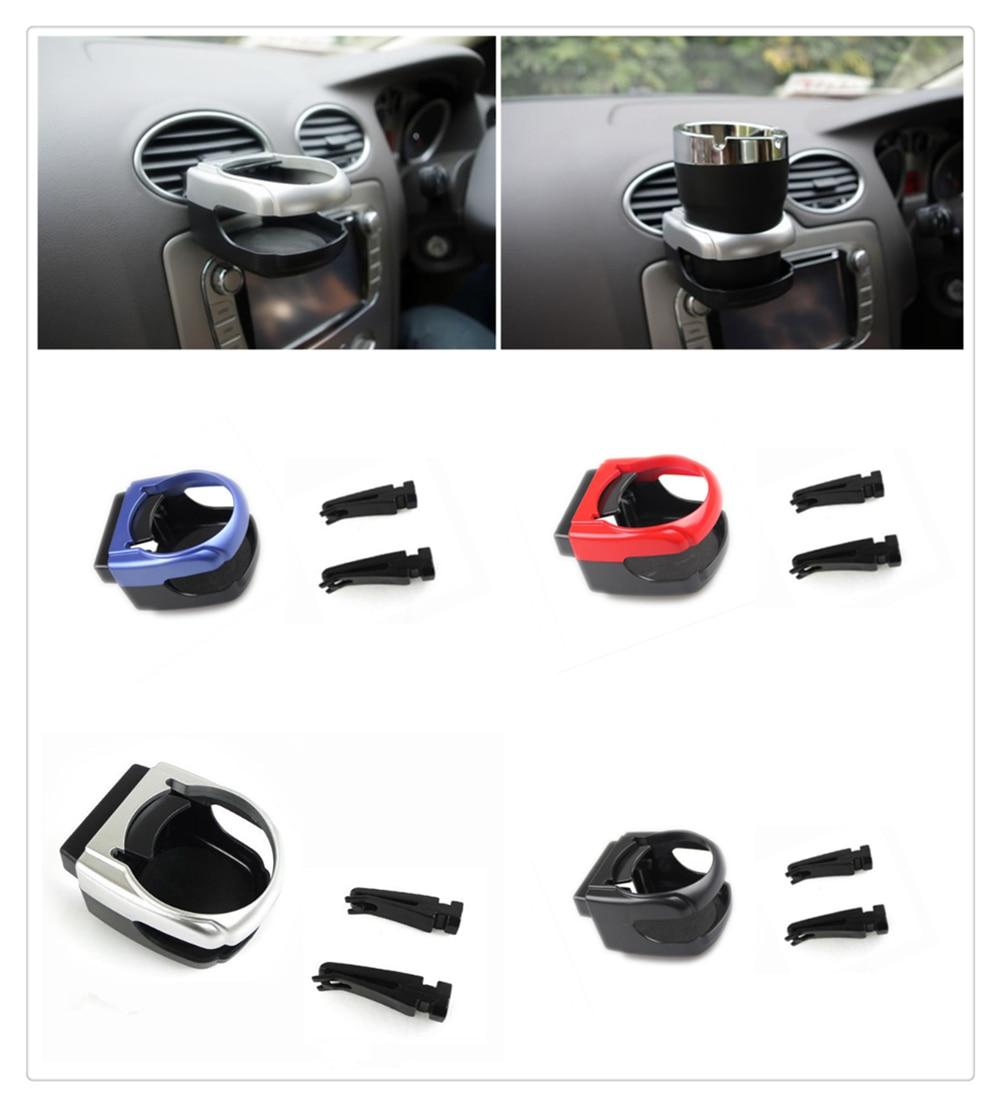 Автомобильный держатель для бутылки воды с вентиляционным отверстием