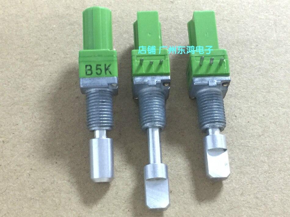2 unids/lote Taiwán Alfa 09, tipo de bloqueo del eje de precisión potenciómetro B5K solo eje largo 25 MM push pull potenciómetro