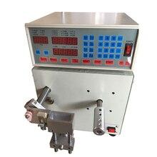 220V/110V 자동 코일 권선 기계 자체 접착 와이어 종이 튜브 음성 와인 더 기계
