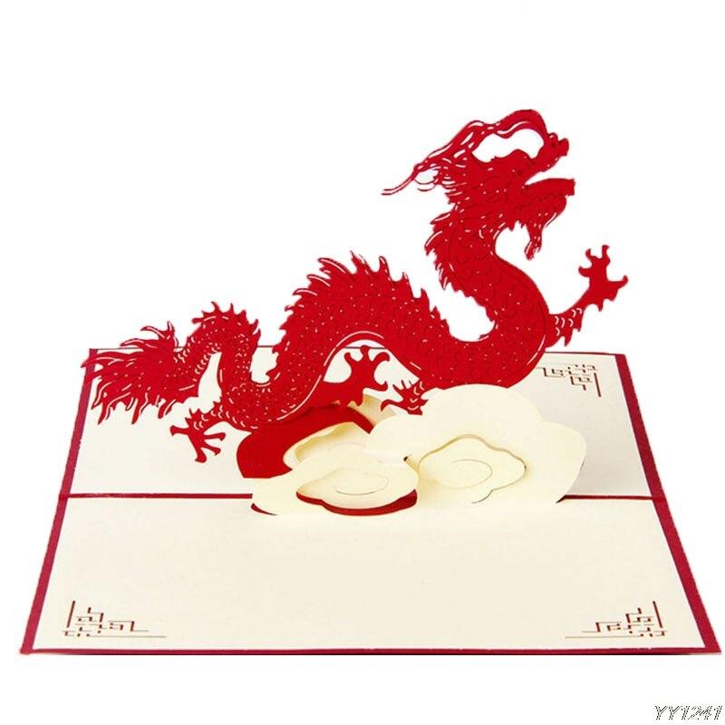 Tarjetas de Felicitación Pop Up en 3D Vintage dragón cumpleaños feliz nuevo día de los niños gracias postal regalo Y110-Dropshipping