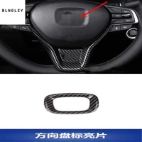 free shipping 1pc abs carbon fiber grain steering wheel center decoration cover for 2018 honda accord mk10 car accessories