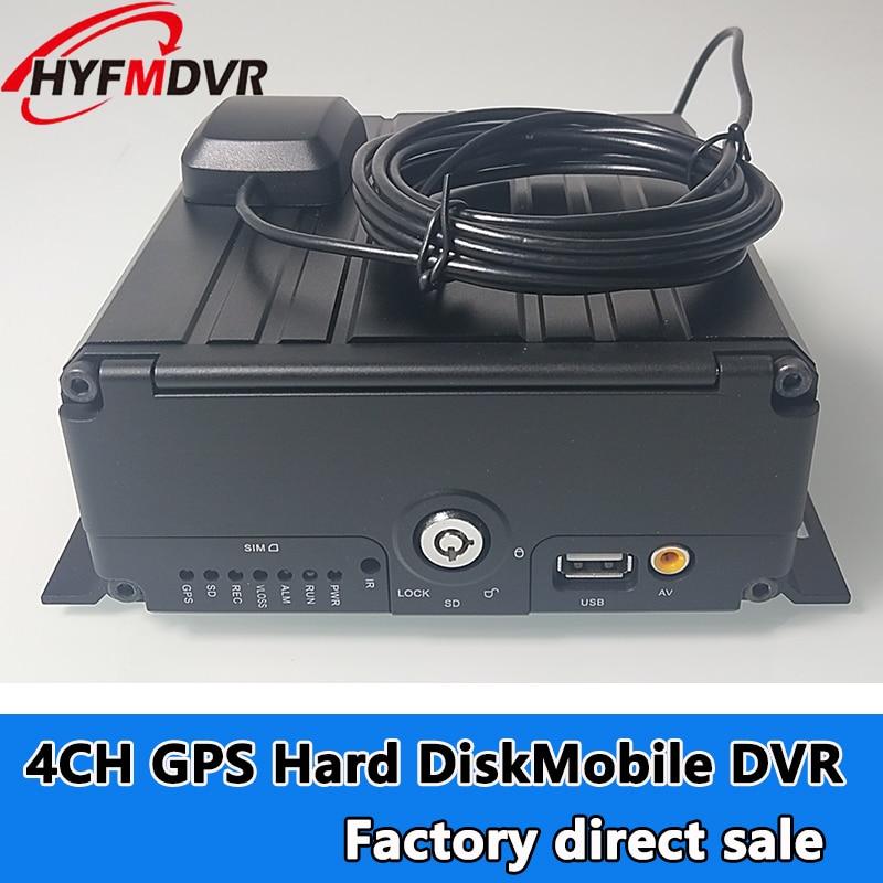 AHD1080P disque dur 4ch   Système de suivi de la position GPS, disque dur MDVR, piste de conduite en voiture, lecture locale, usine direct PAL/NTSC système