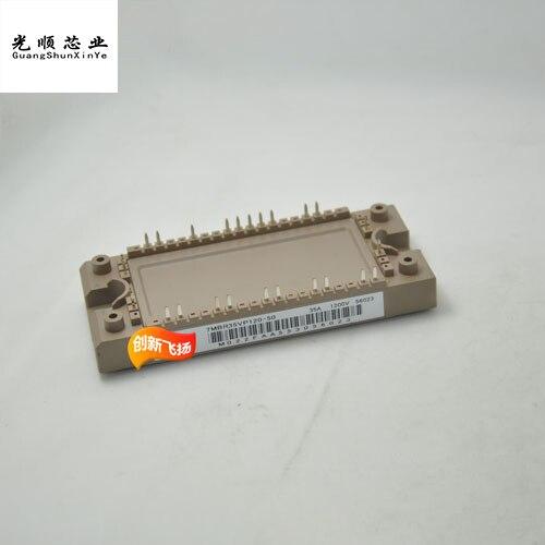 7MBR35VP120-50/7MBR35U4P120-50  35A-1200V