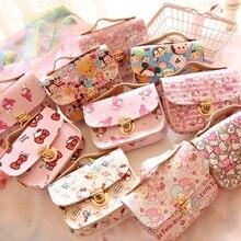 Dessin animé mignon ours Duffy Stellalou Hello Kitty ma mélodie hfr oroll boudin chien petit jumeau étoiles Tsum porte-monnaie porte-clé sac de carte