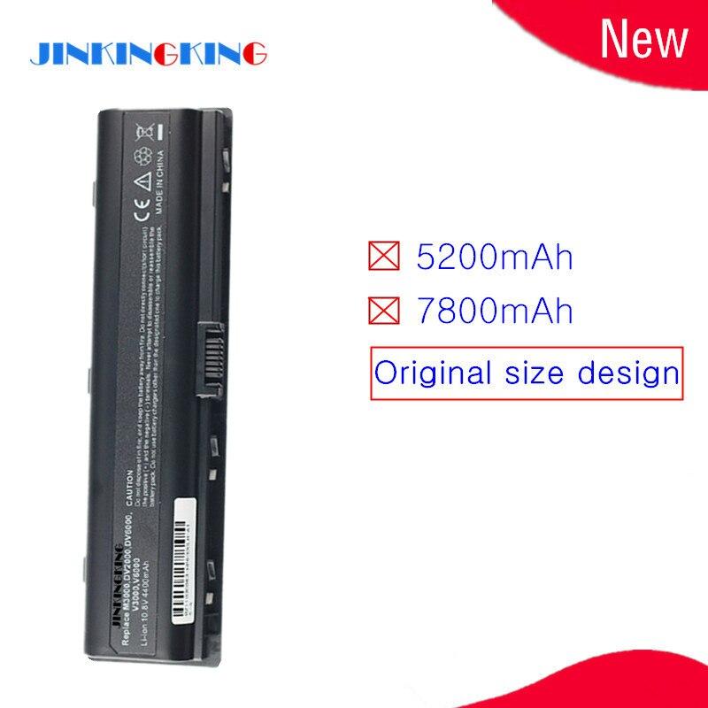 Nova bateria de laptop 441462-251 EV088AA EV089AA HSTNN-DB32 HSTNN-IB32 Para HP Pavilion DV2800 DV2900 DV6000 DV6100 DV6200