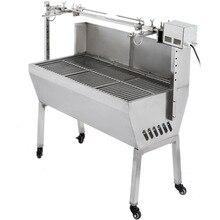 110V 25W grand acier inoxydable BBQ porc agneau poulet broche rôtissoire rôtissoire maison outil