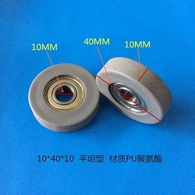PU poliuretano revestido de alta qualidade rolamentos de esferas 6000zz rolamento embutido Total Diamater 10*40*10mm