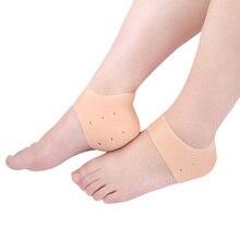 Chaussures de ballet USHINE soins de la peau doux prévalant la peau sèche silicone contre le peeling protecteur de pied pour ballet yoga gym chaussures de danse