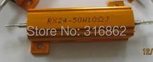 LED Lastwiderstand RX24 50 Watt 15R 15OHM 10 TEILE/LOS Watt Power Metal Shell Fall Drahtwiderstand Widerstand Kostenloser Versand