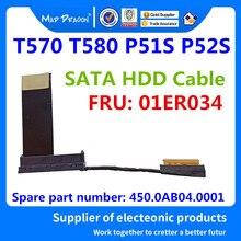 MAD DRAGON marque ordinateur portable SATA HDD disque dur câble connecteur câble pour Lenovo Thinkpad T570 T580 P51S P52S 450.0AB04.0001 01ER034