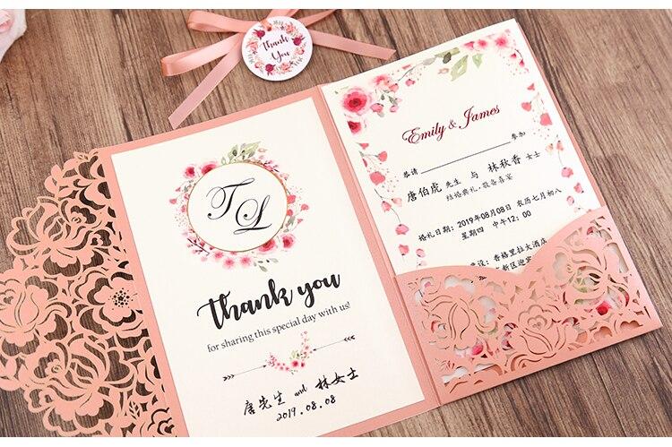 Высокое качество свадебные пригласительные открытки 180*120 мм Tri-fold Inviation 30 + цветная жемчужная бумага 100% Customzied карта