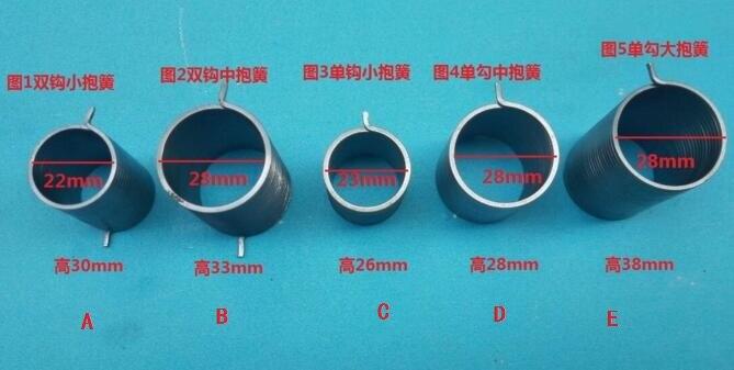 Máquina de lavar automática embreagem mola único gancho ou duplo gancho