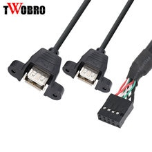 Haute vitesse carte mère interne 9pin pas 2.54mm à double Port USB 2.0 A femelle vis verrouillage panneau de montage câble 30 cm 50 cm