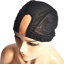 1 Uds. TAPA DE peluca negra en U con red de encaje suizo para hacer peluca con correas ajustables tapa de tejido sin brillo
