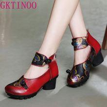 GKTINOO-chaussures en cuir véritable pour femmes, escarpins à la mode, faites à la main, talons hauts de 5CM, nouvelle collection 2020