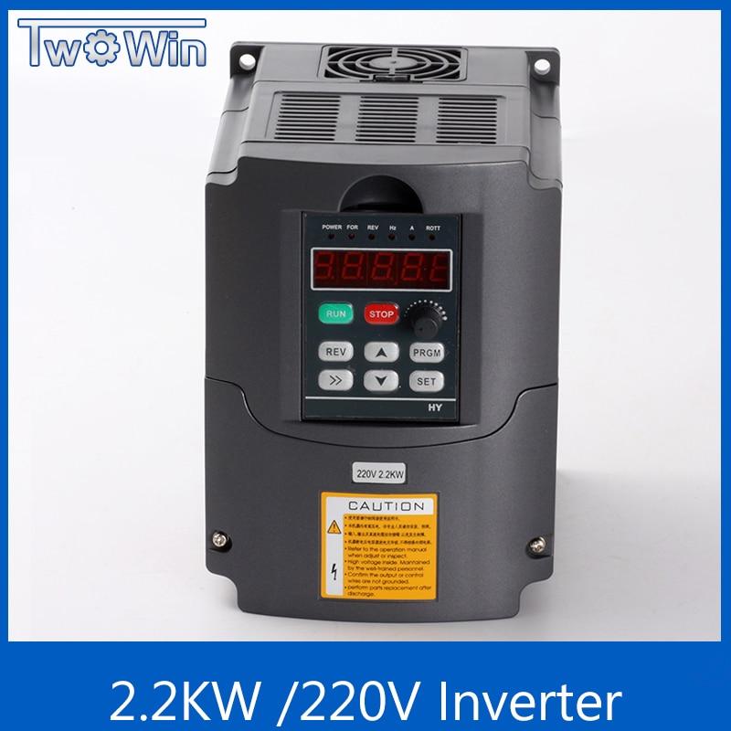Control de velocidad del motor del husillo CNC 220v 2.2kw VFD Unidad de frecuencia Variable VFD 1HP o 3HP entrada 3HP inversor de frecuencia para el motor