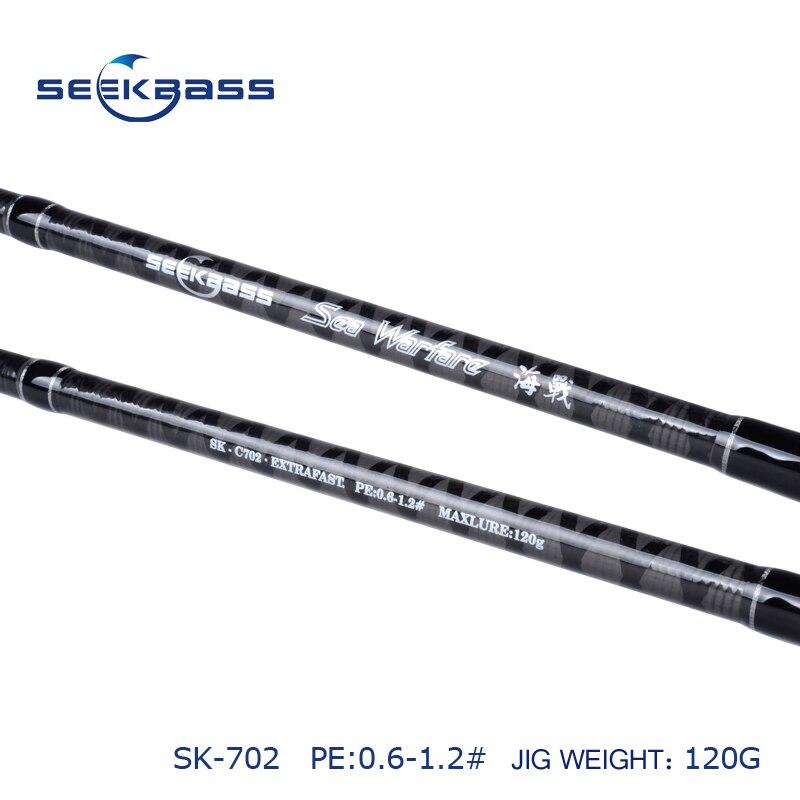 SeekBass 2.1m 40-120g Light Slow Jigging Rod Carbon Fishing Rod Rotating Guides FUJI Reel Seat Red Bream snapper Tai Rubber Rod enlarge