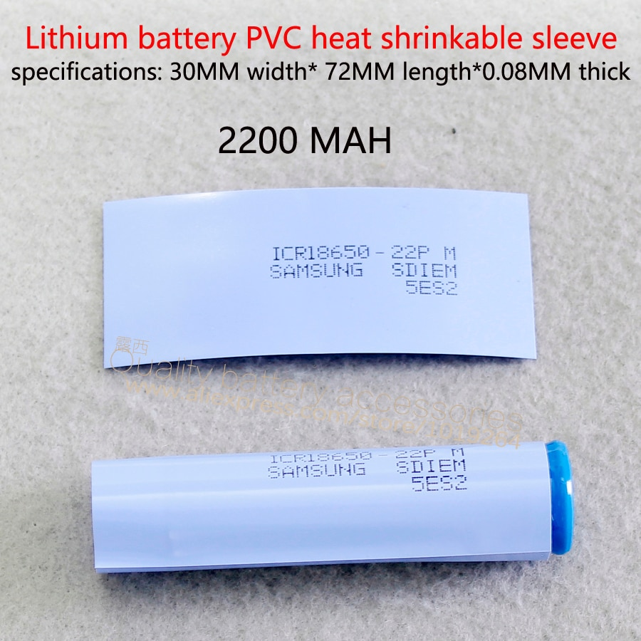 100pcs/lot 18650 battery package skin casing shrink film capacity standard 2200MAH heat shrinkable