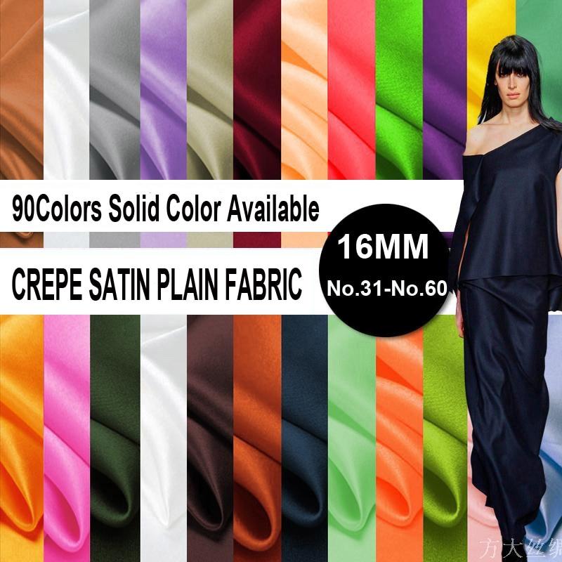 50Meters! 114CM Wide 16MM Solid Color Silk Crepe Satin Plain Fabric for Summer Dress Shirt Suit Pants Pajamas No.31-60 F001